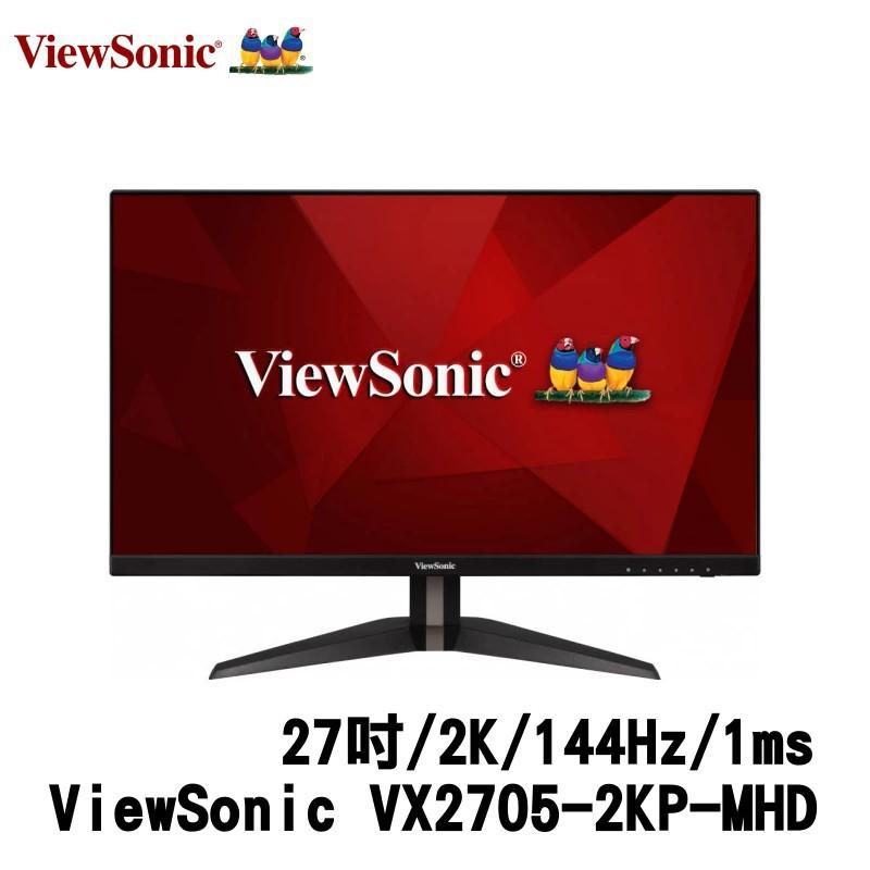 ViewSonic 優派 VX2705-2KP-MHD 27吋 電競螢幕 144HZ IPS面板 HDMI DPI