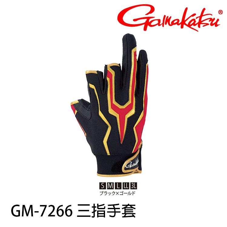 GAMAKATSU GM-7266 [漁拓釣具] [三指手套]