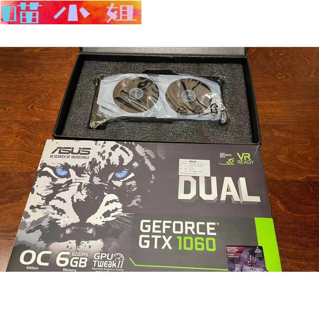 華碩Asus dual gtx1060 6gb OC顯示卡