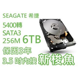 限量促銷 附發票 Seagate 希捷 6T 6TB ST6000DM003 新梭魚 3.5吋 SATA3 內接硬碟