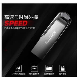 Sandisk閃迪隨身碟 金屬款隨身碟 附發票 USB3.0 32G/ 64G/ 128G/ 256G/ 512G 高速隨身碟 桃園市