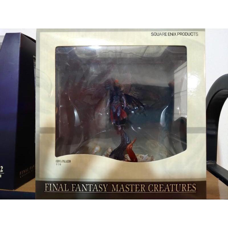 太空戰士 最終幻想 Final Fantasy 召喚獸 凱夫卡