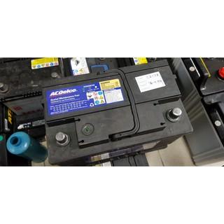 (二手中古電池) ACDelco 56820 免保養汽車電池 數值漂亮,品項優 同56638 57220歐系車專用 桃園市