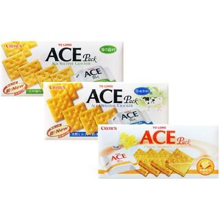 【利來福】ACE 原味營養餅乾(原味牛奶/ 竹鹽蘇打/ 起司夾心) 桃園市