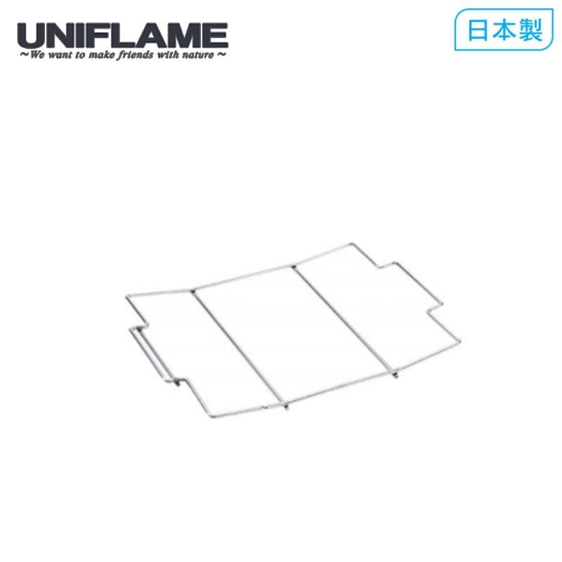 【UNIFLAME】桌上烤肉爐TG-III用關東煮鍋架(日本製) U615089