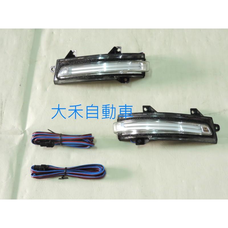 HONDA 喜美9代 CIVIC 9 9.5代 LED 後視鏡方向燈