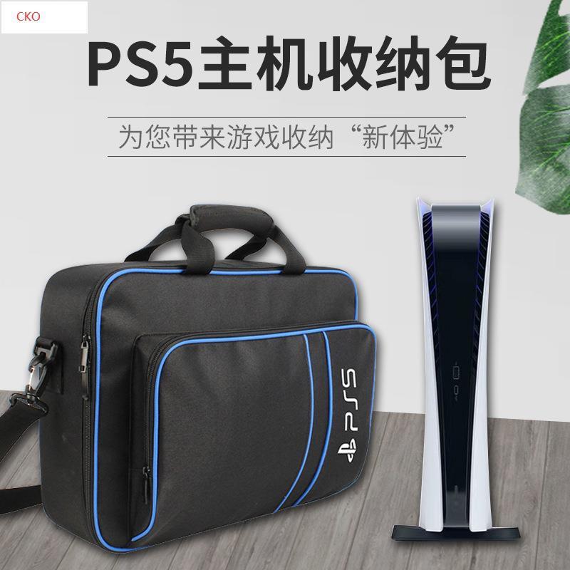 現貨【特賣】Ps5遊戲主機包 Ps5主機收納包 索尼Ps5遊戲主機收納包