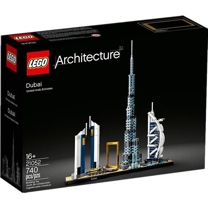 6-2   樂高建築系列上海東京迪拜柏林芝加哥紐約舊金山巴黎天際線21039