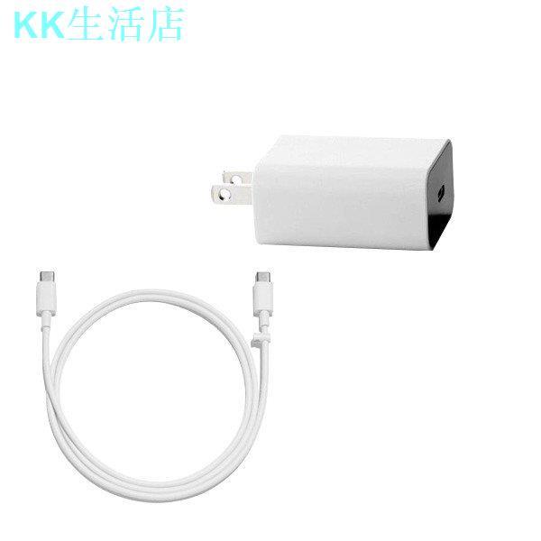 ☊☽谷歌旅充組18W充電器原廠Google Pixel 5 4 3 XL原裝USB-C快充Pixel 5a充電頭+充電線