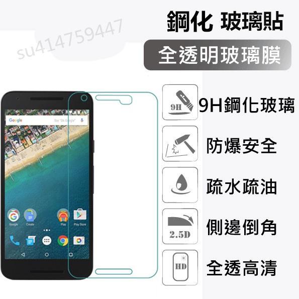 LG V40 V30 V35 PLUS G5 G7 G8 V50 G8 ThinQ G7+ Fit保護貼 玻璃貼 K12