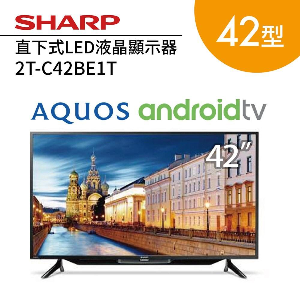 "SHARP 夏普 42吋 直下式LED液晶顯示器 2T-C42BE1T ""不含基本安裝"""