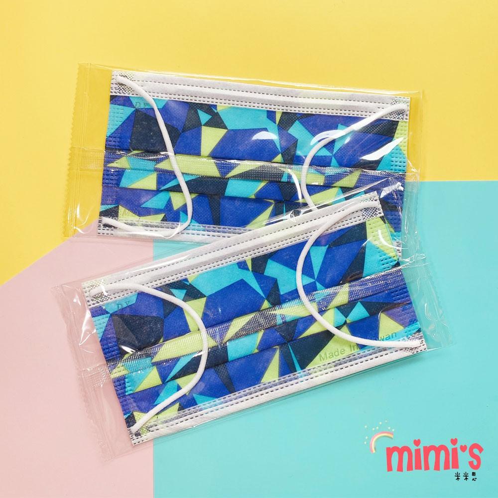 Mimi's。文賀 雙鋼印 醫療 醫用口罩 璀璨人生 幾何 鑽石紋 20片 台灣製造 盒裝版 獨立 單片 包裝