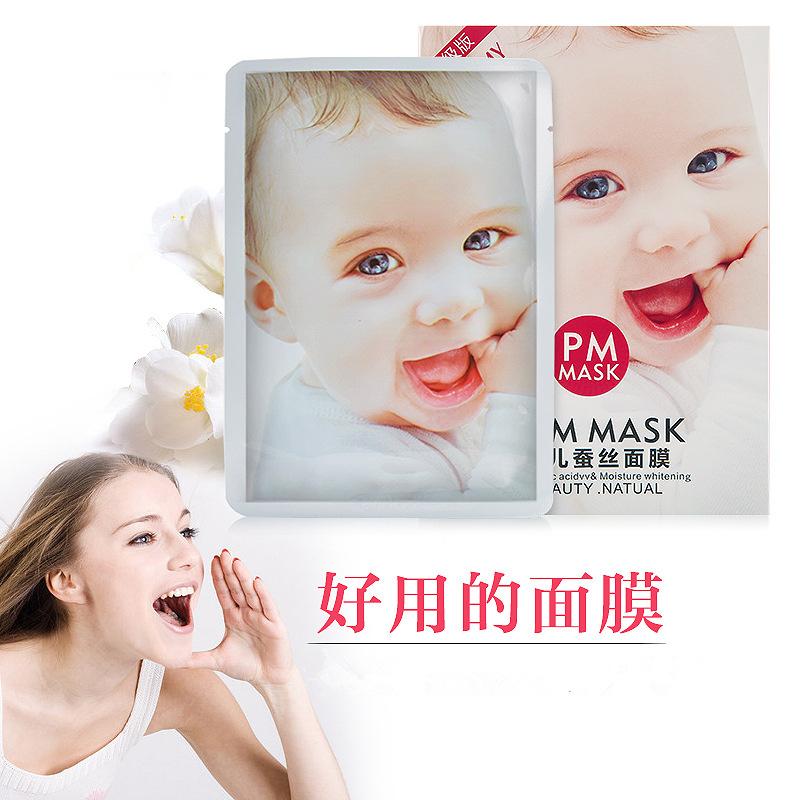 @爆款熱賣@玻尿酸嬰兒面膜蠶絲美白補水保濕護膚控油收縮毛孔10片一盒