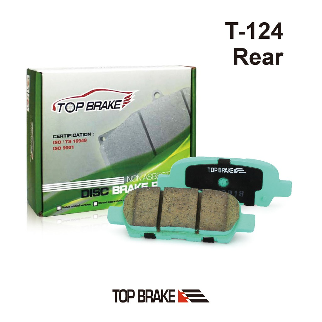 TOPBRAKE 裕隆日產NISSAN Teana Tiida Xtrail 汽車後碟煞車來令片-特約店免安裝費T124