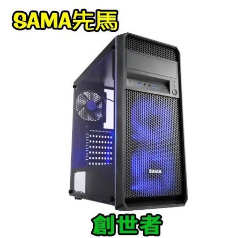 先馬 SAMA SAJZ001B 創世者 ATX電腦機殼(全透側)