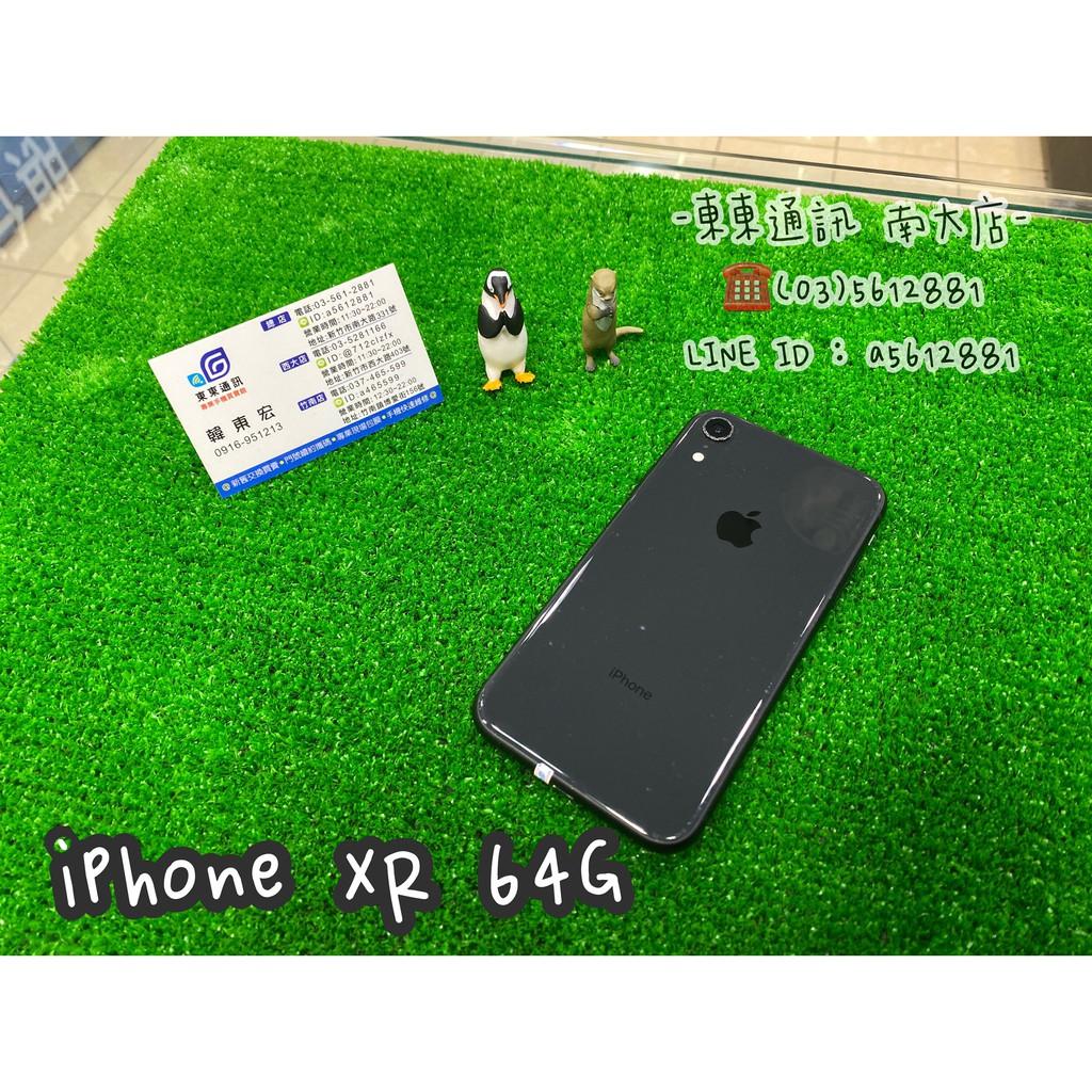 東東通訊 iPhone XR 64G 6.1吋 中古特價 僅售7800 新竹二手機買賣