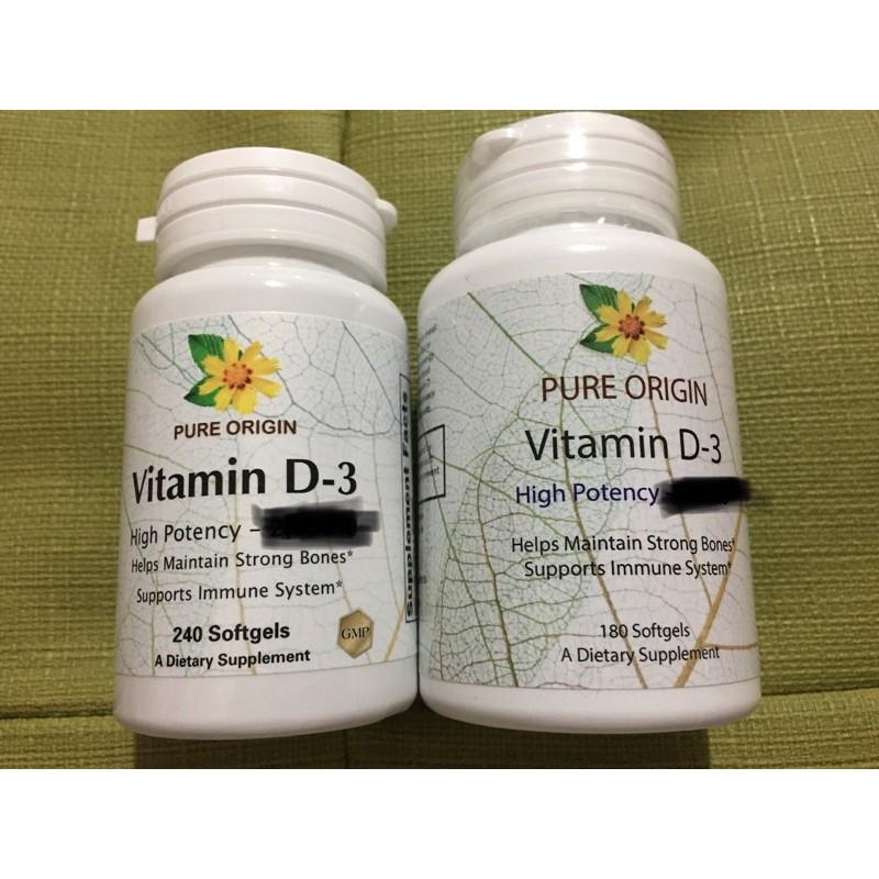 [客訂保留商品]Pure Origin 純益:D3維他命,D2,...各式營養補充品。**非本人請勿下單**