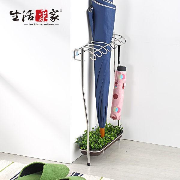 生活采家 台灣製304不鏽鋼玄關二用雨傘架