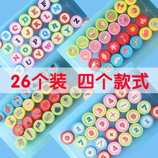 【現貨】26個字母數字兒童節玩具印章套裝 塑料卡通幼兒園獎勵光敏印章 嘉義市