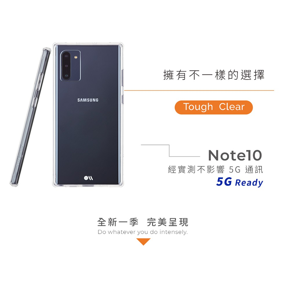 美國Case-Mate 三星 Note10 / N10+ / Note10Pro Tough Clear防摔手機保護殼