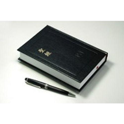 聖經和合本紅字(黑色白邊)