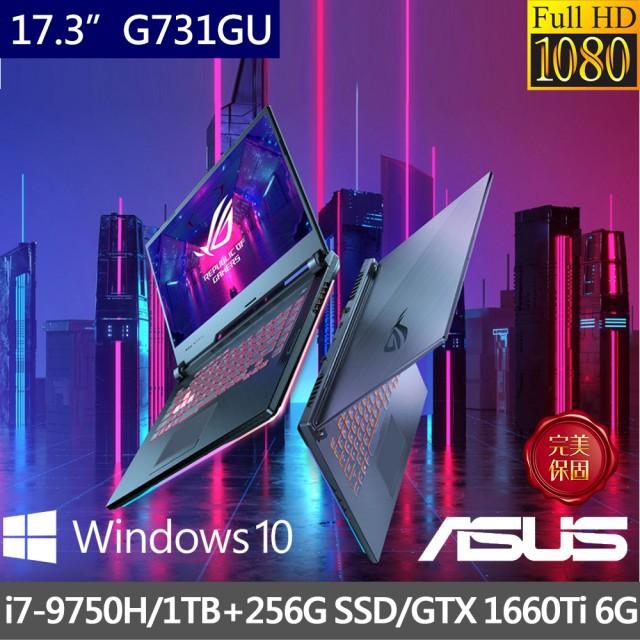 *CP*華碩 ASUS G731GU-G-0041C9750H Strix G『實體店面』G731GU  G731 全新