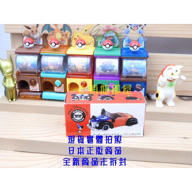 §小俏妞部屋§ Tokyo Disney東京迪士尼樂園Mickey米奇魔法師 跑車造型tomica多美小車