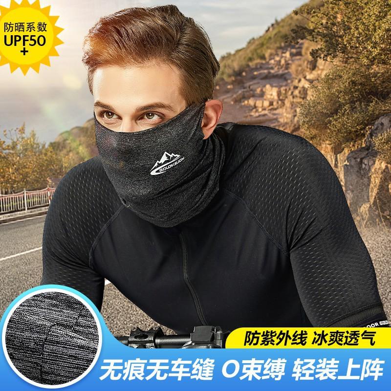 (重)╆全館滿減╉騎行方巾頭巾防曬三角巾防紫外線掛耳透氣自行車面罩遮臉面巾圍脖