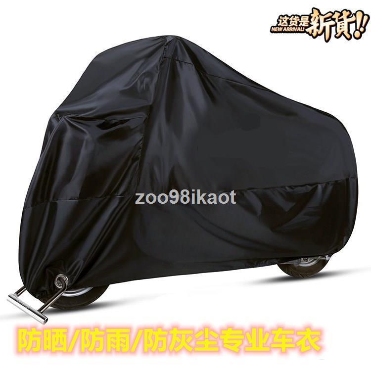 ♀❂►光陽GP125賽艇250/300i/400大踏板摩托車車罩車衣防雨防曬包蓋布
