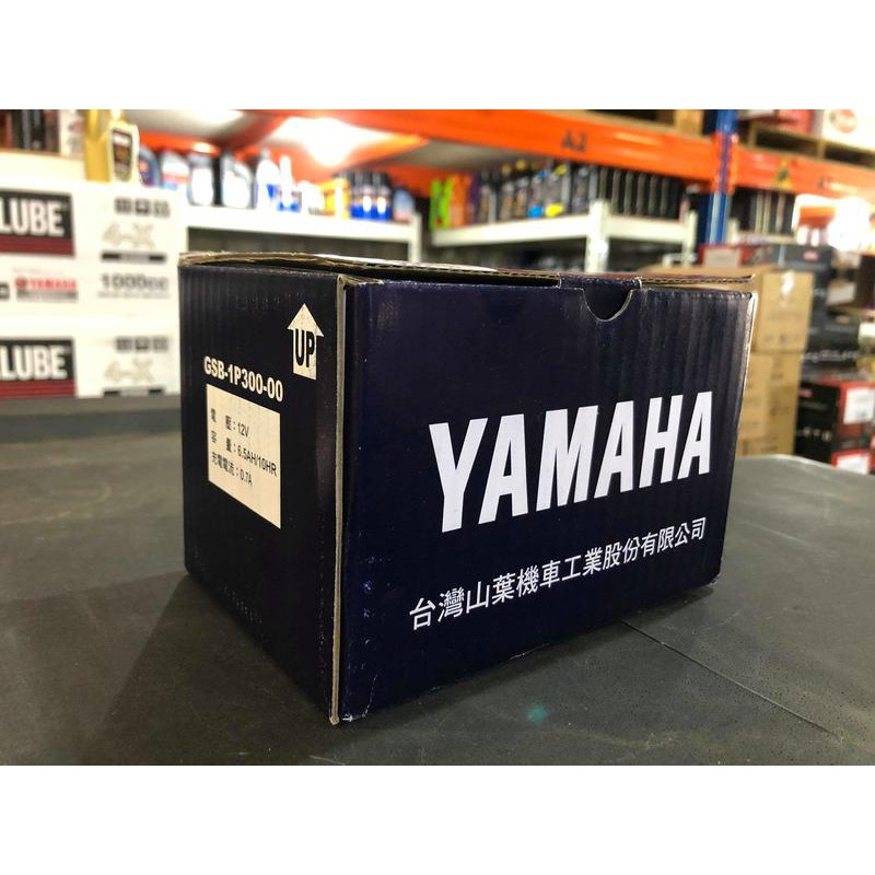『油工廠』YAMAHA 山葉 原廠電瓶 電池 GT7B-BS GTR 新勁戰 BWS125 專用型 GS統力代工 湯淺