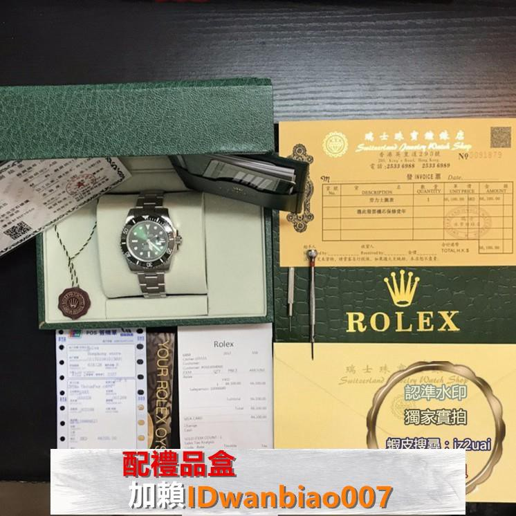 Yuanroro高品質勞力士 ROLEX 手錶 盒定制 勞力士 綠水鬼 黑水鬼 鬼王 水鬼系列 4款木☆1503