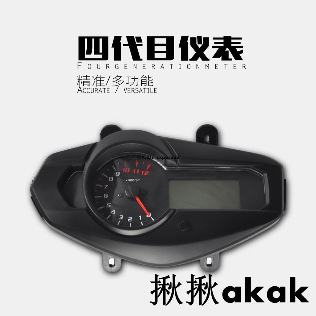 車時代✿揪揪❤原廠車配件:新款林海F1四代目飛鷹勁戰剎車儀表輪轂減震套裝精準電子傳感儀表