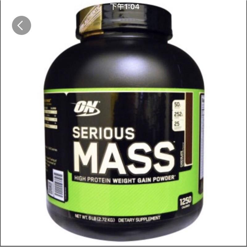 ON serious mass 巧克力 增重高蛋白加送搖搖杯