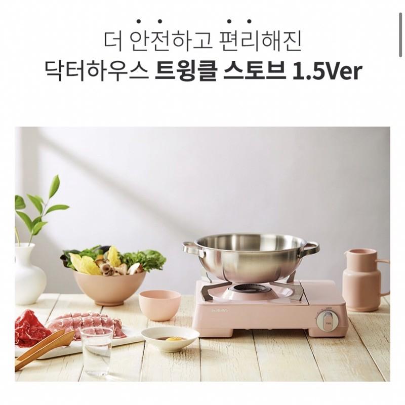 """已出售!"" 韓國 Dr. HOWS 卡式爐"