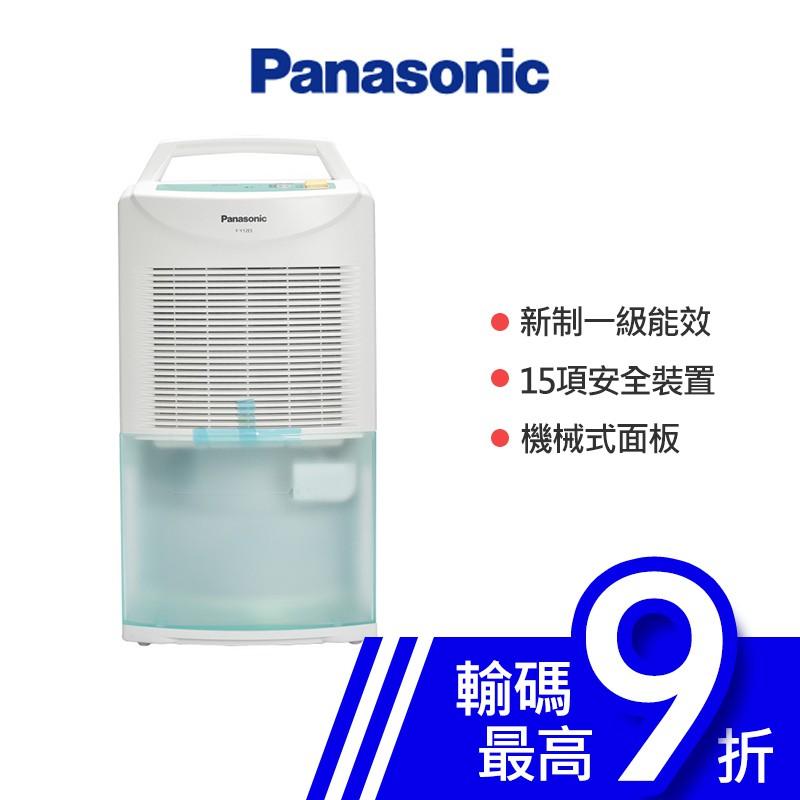 Panasonic國際牌 6L 節能 除濕機 F-Y12ES 國際牌除濕機 一級能效