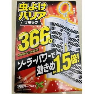 ❌(目前無現貨。停售中)日本🇯🇵原裝進口366日防蚊掛1.5倍防蚊效果💯🦟 耐日曬雨淋效果不減 高雄市