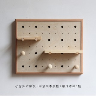 現貨 洞洞板配件集合 創意電表箱裝飾洞洞板配件掛鉤木棒電閘蓋板配電箱遮擋