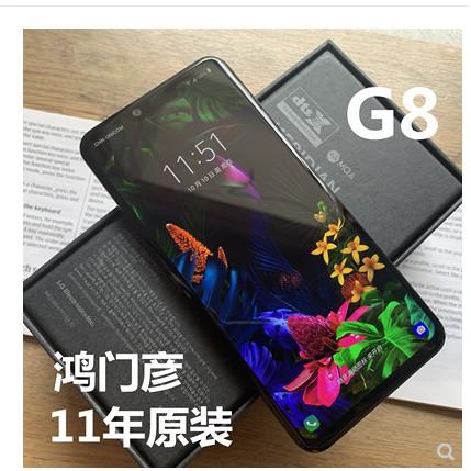 美版 LG G8 高通驍龍855 隔空操作 HIFI 屏幕發聲 TOF相頭