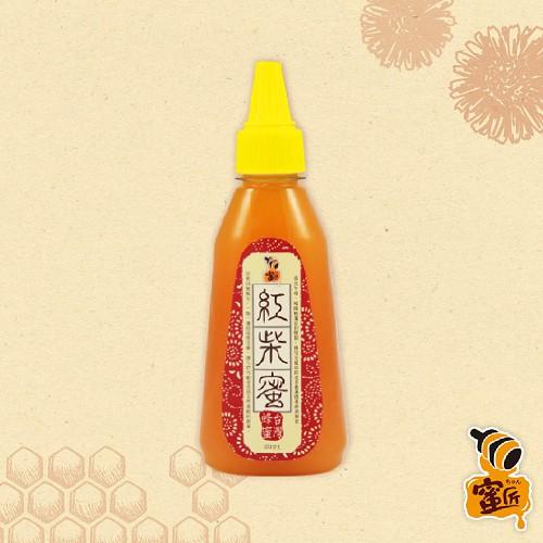 【蜜匠蜂場】珍釀紅柴蜂蜜(350g/瓶)