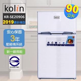 【Kolin】(KR-SE20916/ 15)歌林全新一級能效90L雙門冰箱 台北市