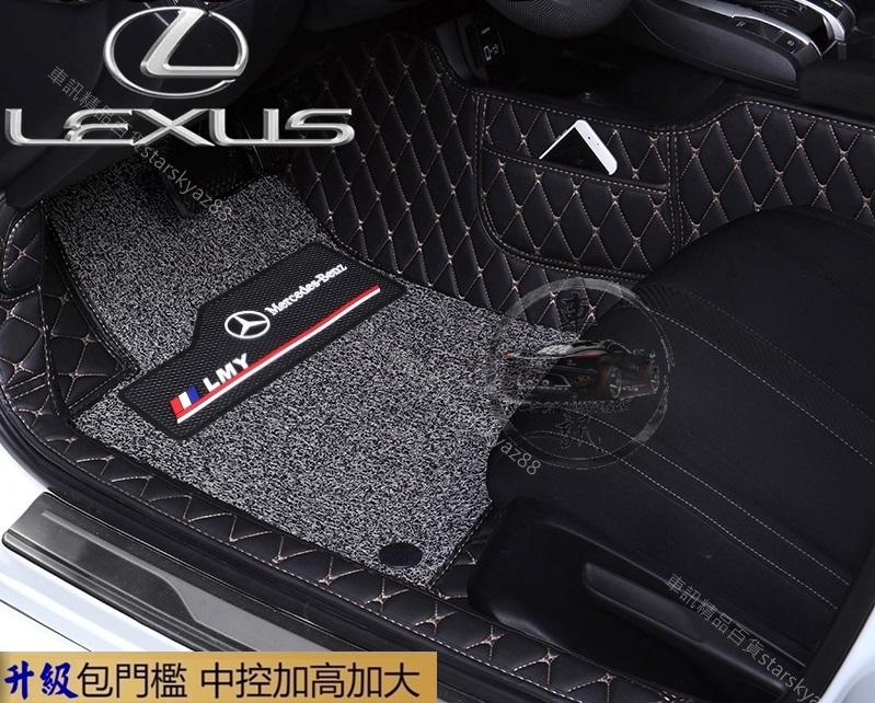 現貨 Lexus 3D立體腳踏墊 IS250 IS200t IS300 IS300h ISF 包門檻 汽車腳墊