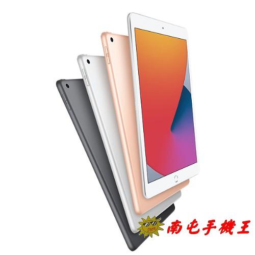 Apple iPad 8th 10.2 128GB LTE 2020 A2429