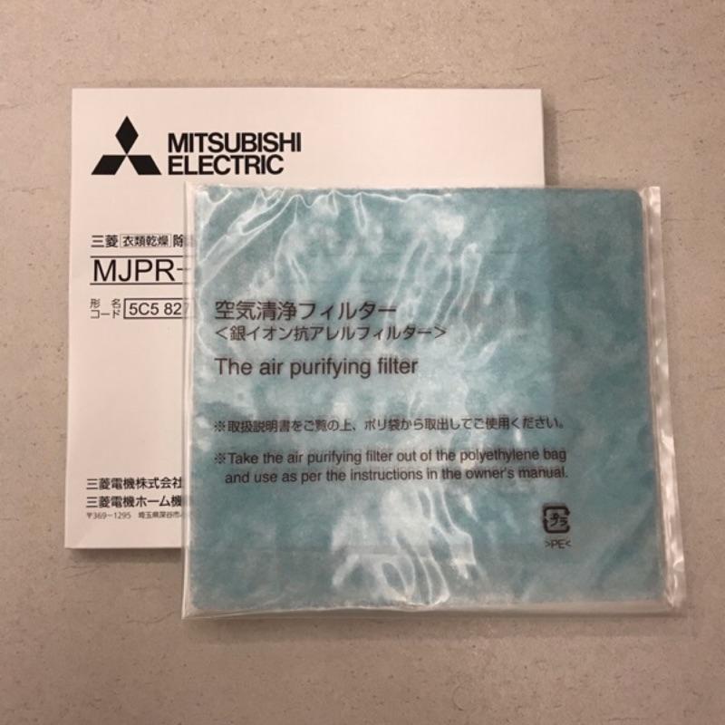 日製三菱除濕機專用銀離子抗菌除臭濾網MJPR-827FT MJ-180LX/MJ-180MX/MJ-P180NX