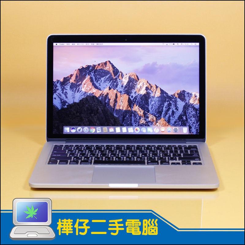 【樺仔二手MAC】改1TB-很新 MacBook Pro 2015年初 13吋 i5 2.7G A1502 i