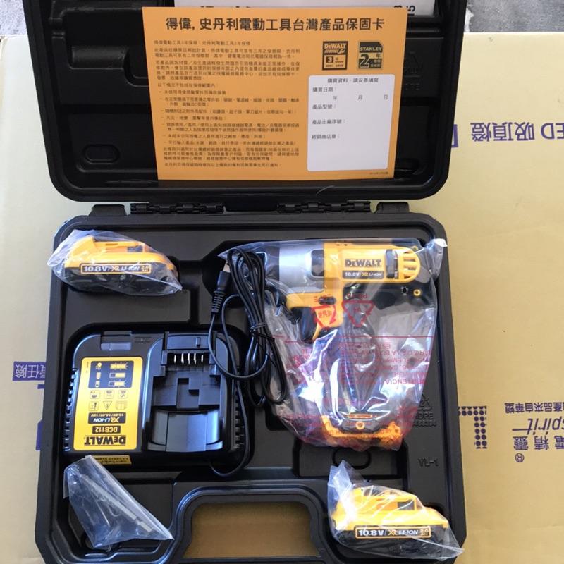 DEWALT 得偉 DCF815D2K 10.8V 衝擊起子機 2.0Ah雙電池 DCF815