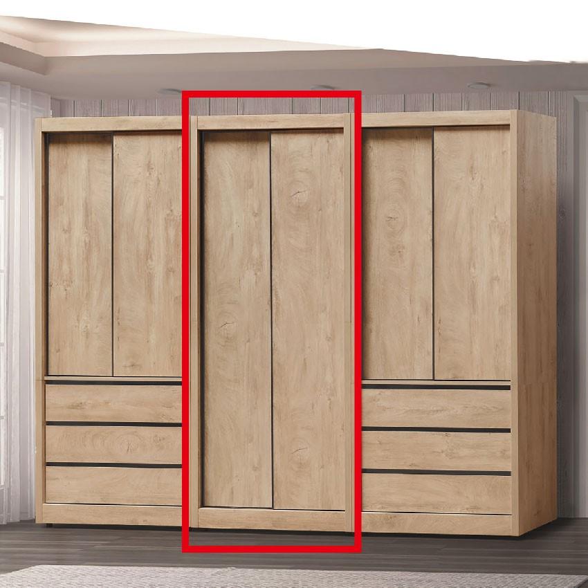 【81cm推門衣櫃-E109-2】木心板 推門滑門開門 衣服收納 免組裝 【金滿屋】