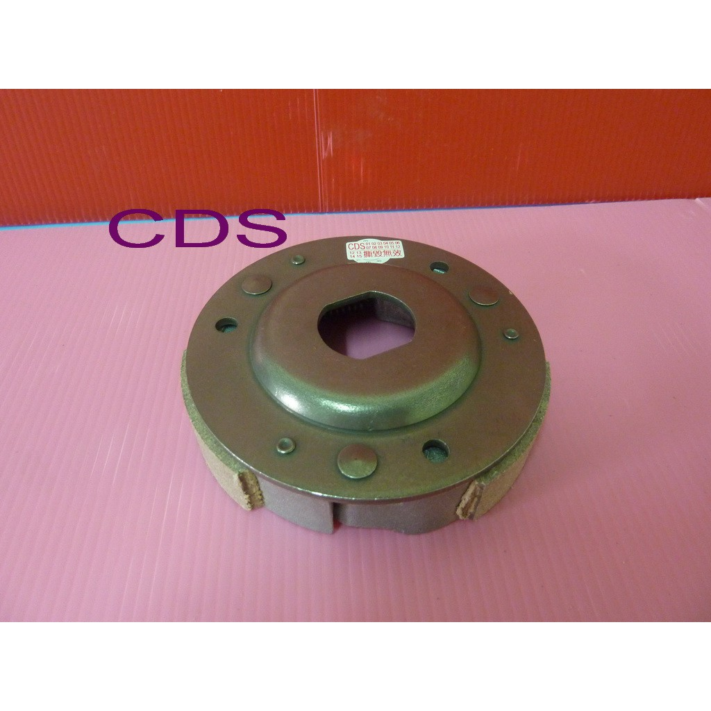CDS (全新)~原廠型式~離合器片 VJR MANY-100/110 /RX-110 /IRX-115