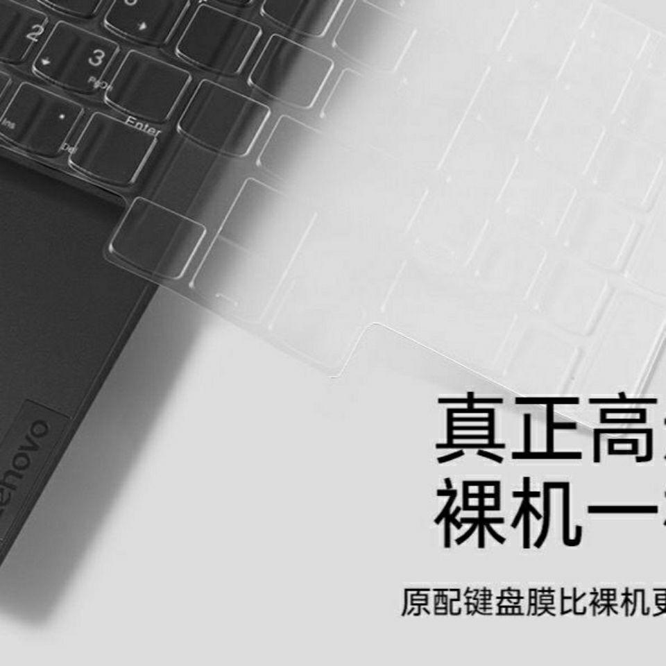 【電腦鍵盤膜】2021款聯想拯救者R9000X鍵盤膜r7000p筆記本y9000k透明Y520保護罩1