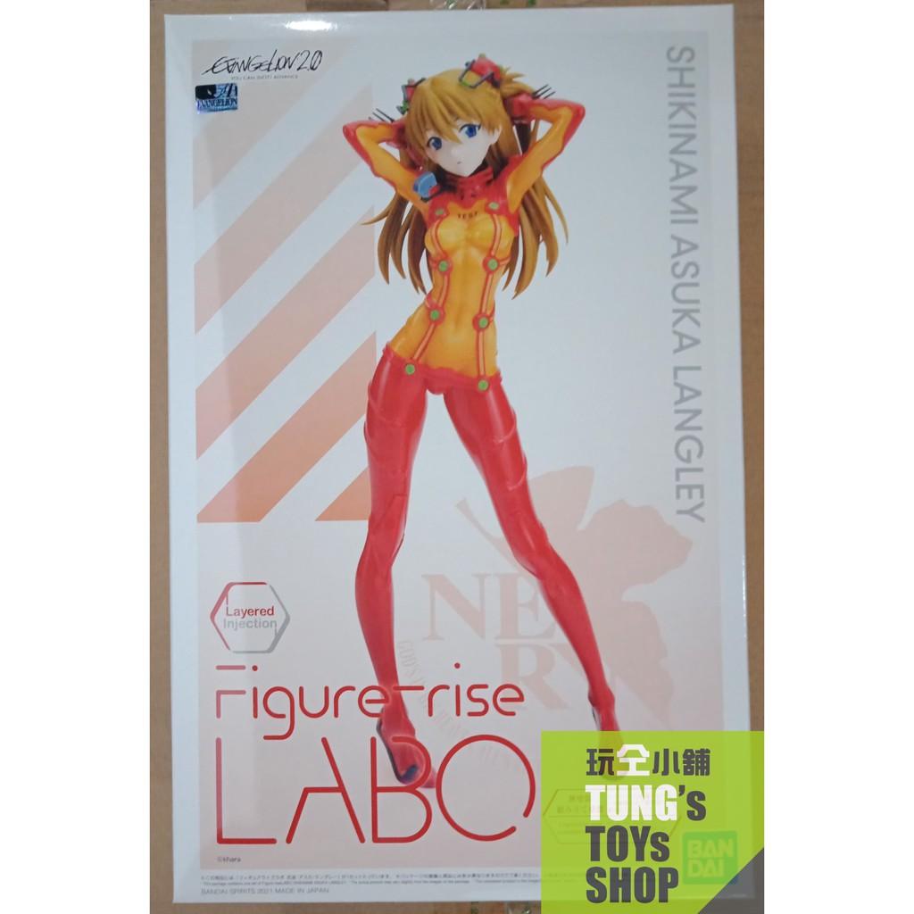 玩仝小舖 不挑盒況 萬代 Figure-rise LABO 福音戰士新劇場版 式波 明日香 蘭格雷 組裝模型 非PVC