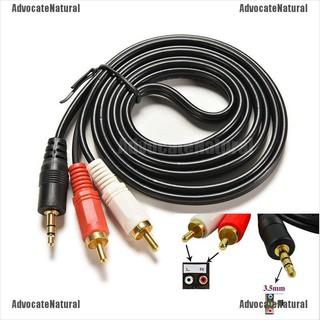 【自然色】1.5m 5 ft Y 3.5mm公插頭對雙2RCA插孔電纜立體聲PC音頻分配器